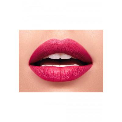 Увлажняющая губная помада «Hydra Lips» Faberlic тон Малиновый
