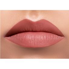 Матовая губная помада «Первая леди» Faberlic тон Великолепный карамельный