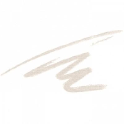 Кайал для глаз «Ультрамодерн» Faberlic тон Белый песок
