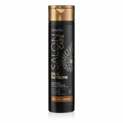 Питательный шампунь для всех типов волос «Salon Care» Faberlic