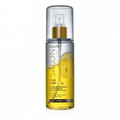 Двухфазный питательный спрей для всех типов волос «Salon Care» Faberlic