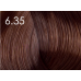 Стойкая крем-краска для волос «Шелковое окрашивание» без аммиака Faberlic тон Шоколадный мусс 6.35