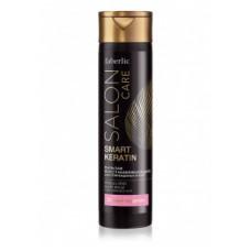 Восстанавливающий бальзам для поврежденных волос «Умный кератин» Faberlic
