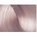 Стойкая крем-краска для волос «Шелковое окрашивание» без аммиака Faberlic тон Осветляющий фиолетовый блонд 10.15