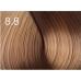 Стойкая крем-краска для волос «Шелковое окрашивание» без аммиака Faberlic тон Бежевый блонд 8.8
