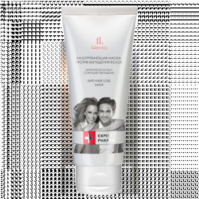 Разогревающая маска против выпадения волос «Expert Pharma» Faberlic