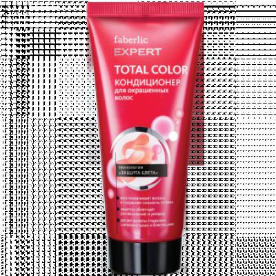 Кондиционер для окрашенных волос «TOTAL COLOR» Faberlic