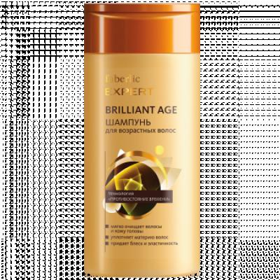Шампунь для возрастных волос «BRILLIANT AGE» Faberlic