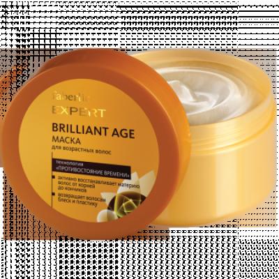 Маска для возрастных волос «BRILLIANT AGE» Faberlic