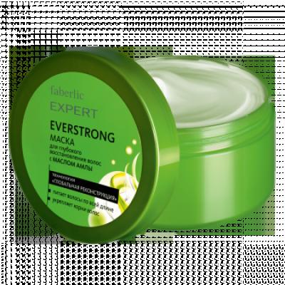 Маска для глубокого восстановления волос с маслом амлы «EVERSTRONG» Faberlic